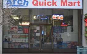 arch quick mart